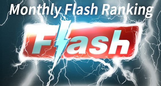 Tour_flash_monthly_en