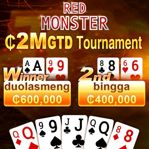 redmonster_en