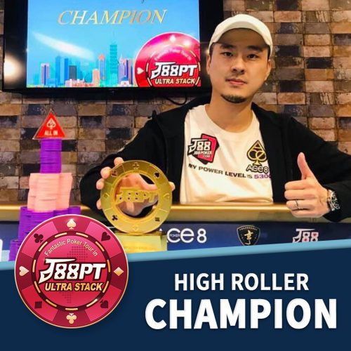 CHAMPION_HIGH ROLLER