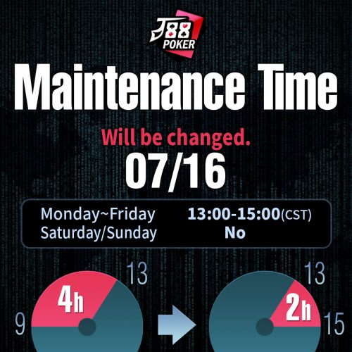Notice_maintenanceTime_en