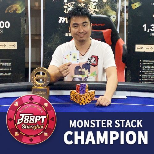CHAMPION_MONSTER STACK